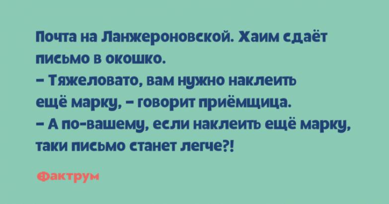 Таки десятка анекдотов из Одессы, шобы вы улыбнулись во все 32 зуба