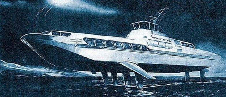 Опытное судно Тайфун.