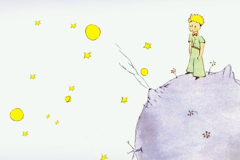 """6. """"Маленький принц"""" Антуана де Сент-Экзюпери дети, книги, сказки, цитаты"""