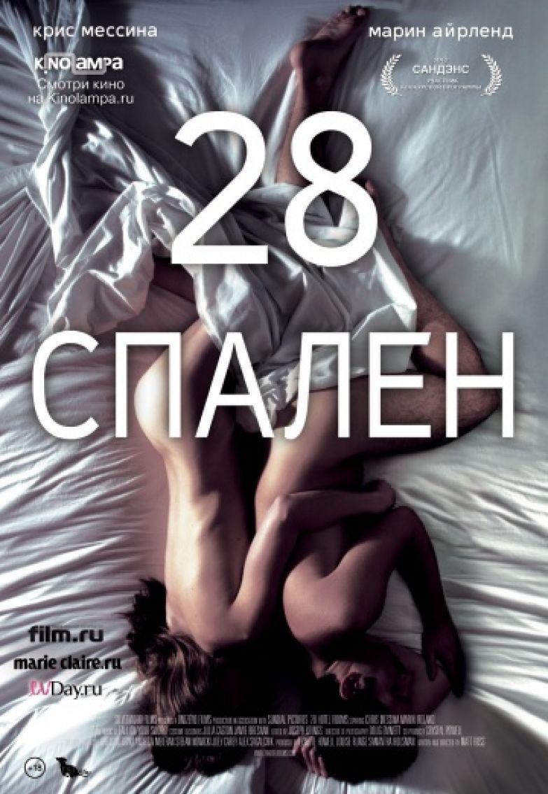 Смотреть как русская девушка и мальчик друг друга лишают девственности 7 фотография