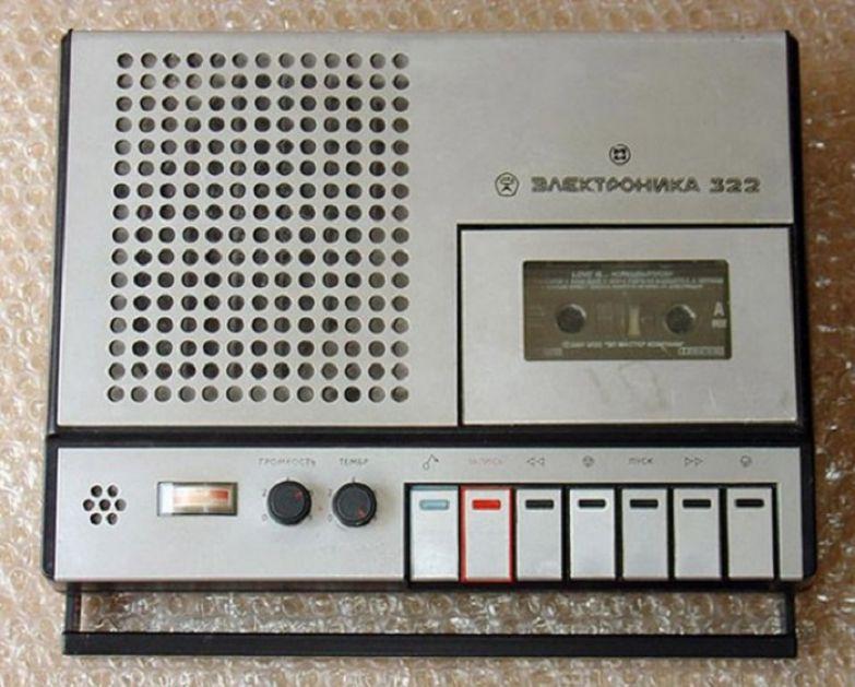 Кассетный магнитофон «Электроника-322».