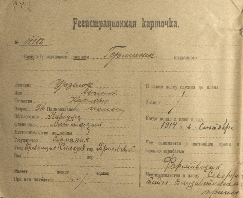 Поймали в объектив: полсотни просто поразительных исторических снимков СССР, авто, девушки, история, факты, фото, юмор