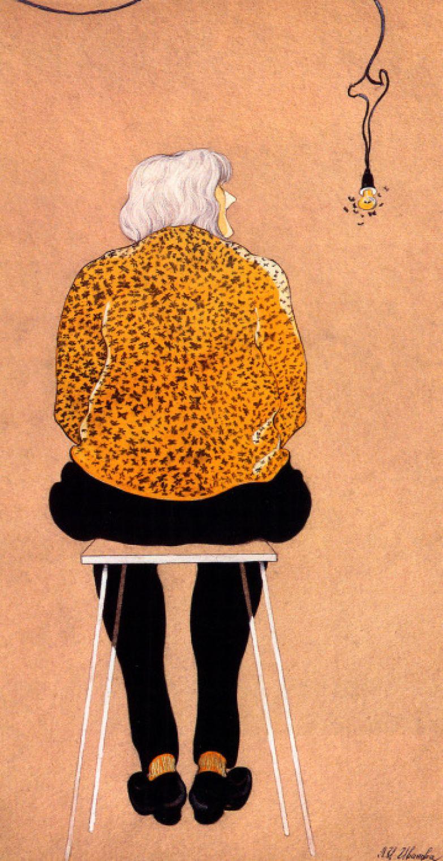 Людмила Иванова, 1976.