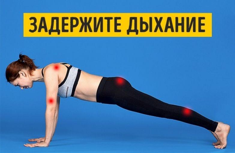 8 упражнений для тех, кто хочет заняться йогой, но не знает, с чего начать