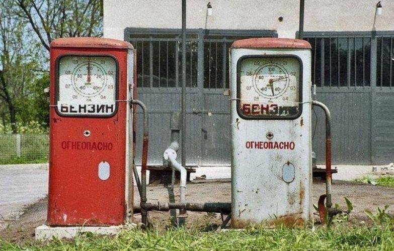 Автозаправка по-советски ностальгия, ссср, фото, фотографии