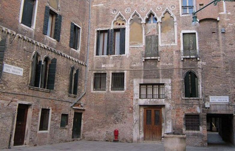 Венецианский призрак дочери великого императора.