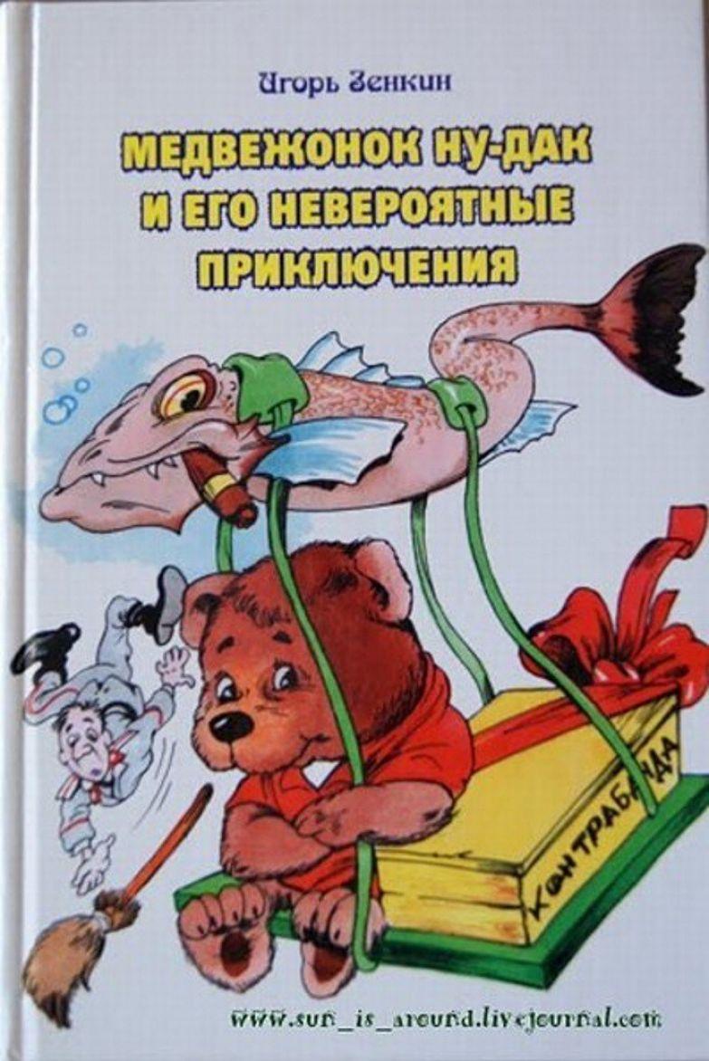 felice.ru