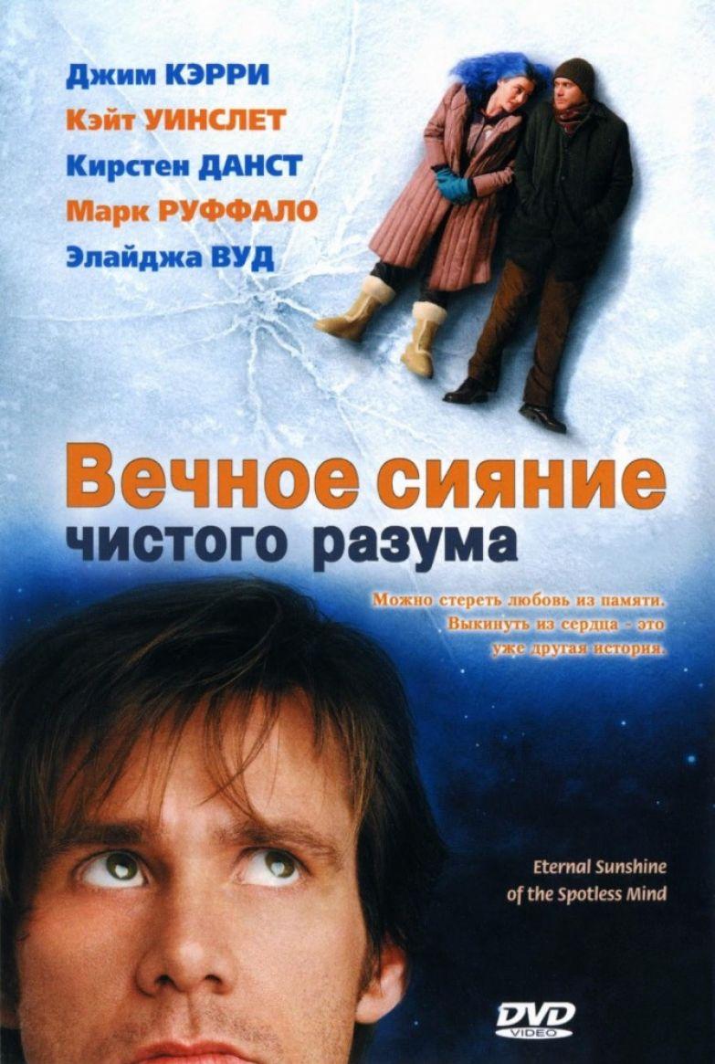 Смотреть как русская девушка и мальчик друг друга лишают девственности 3 фотография