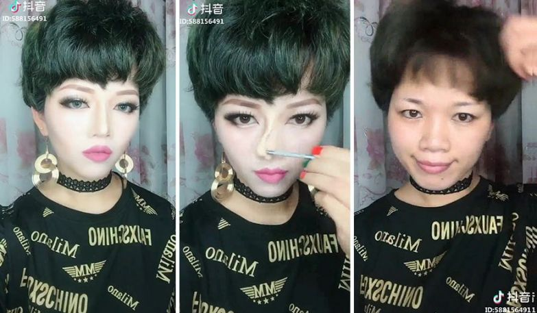 Asian Makeup Transformation