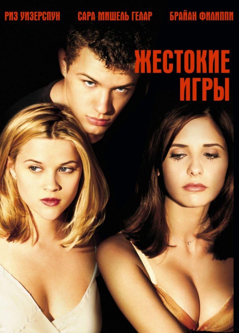smotret-mishel-holl-v-filme-ocharovannie-seksom-seksualnaya-polnenkaya-bryunetka-masturbiruet-video