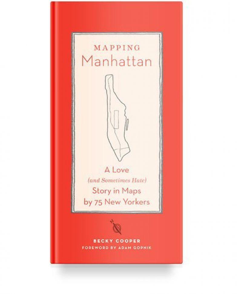 От Шанхая до Нью-Йорка: Литературные гиды по городам мира. Изображение № 2.