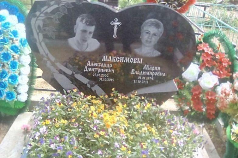 Дочь и внук Натальи Григорьевой погибли в катастрофе