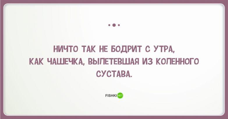 19. Анекдоты, юмор