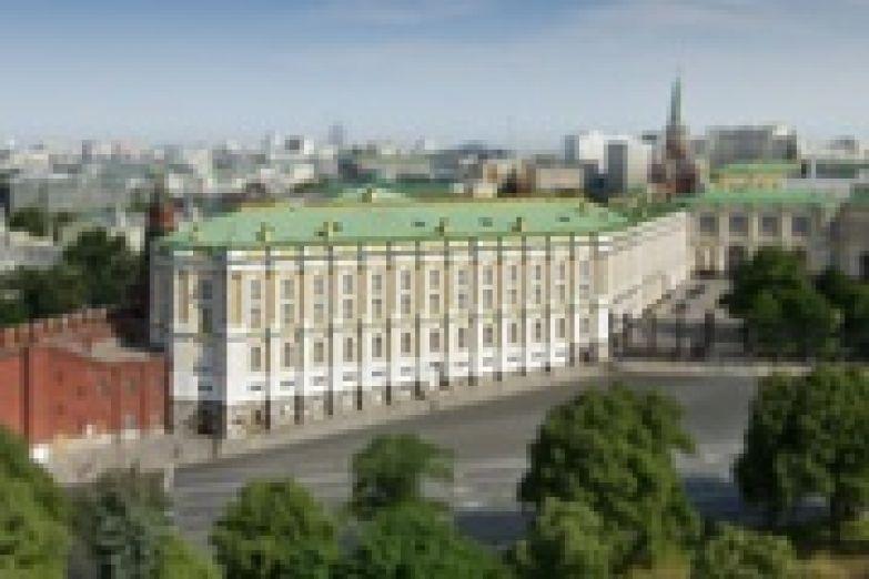 Оружейная палата в Кремле