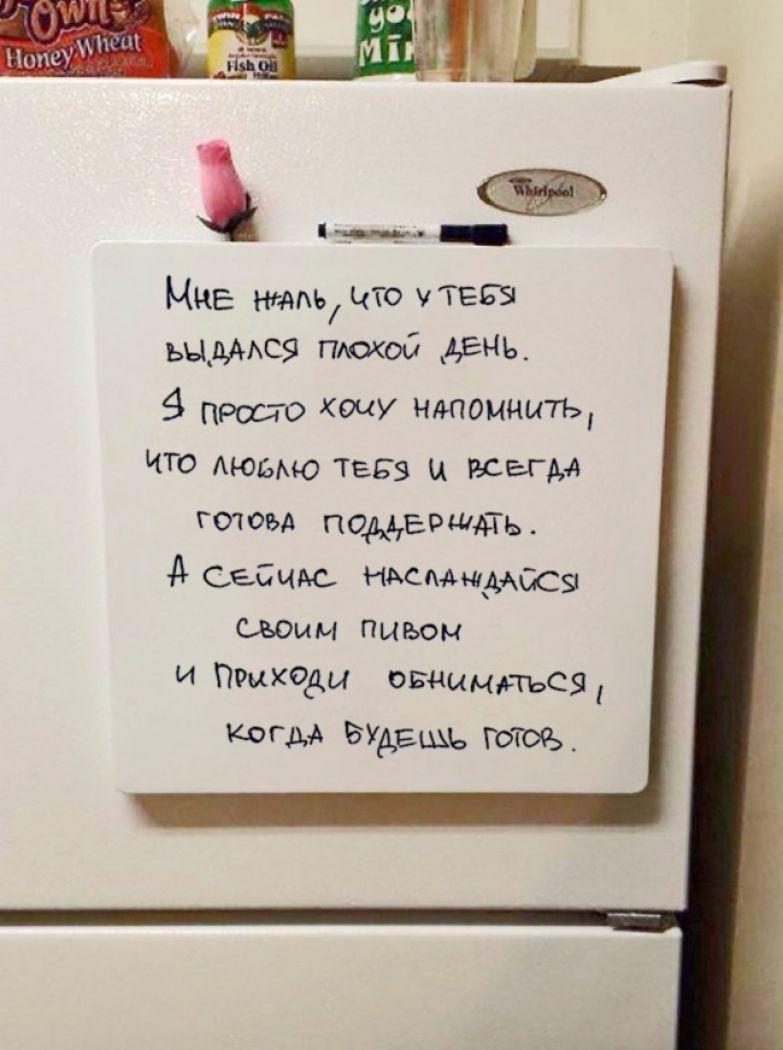 Слова к подарку холодильник 32