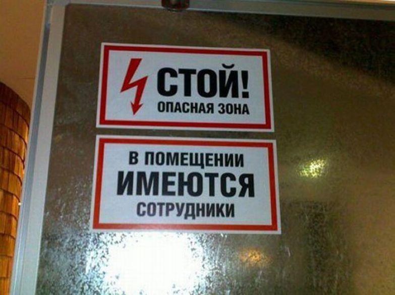 ramlife.ru