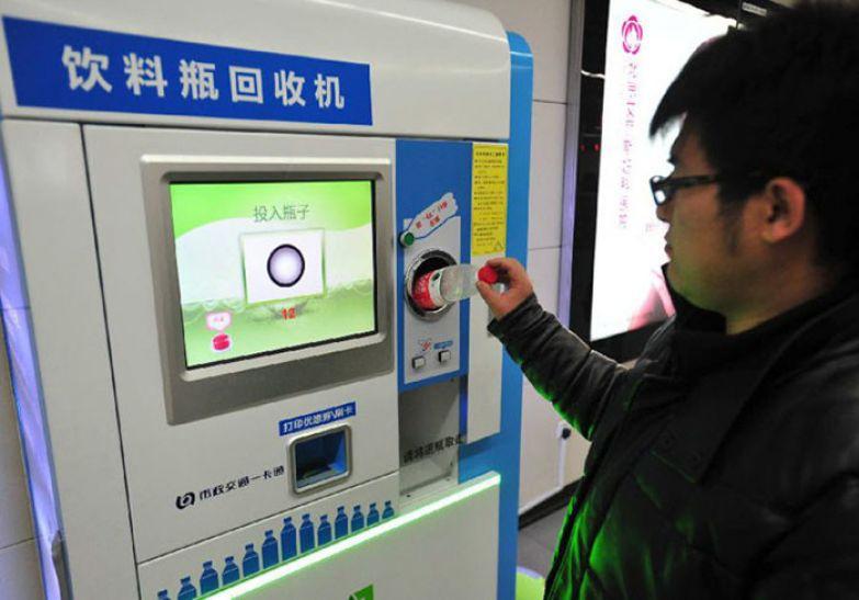 В пекинской подземке за проезд можно заплатить пластиковыми бутылками нестандартно, оригинально, проблемы, решения