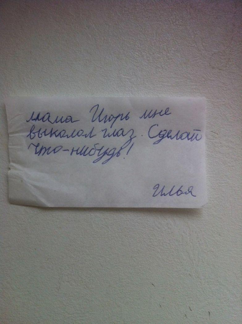 4mama.com.ua