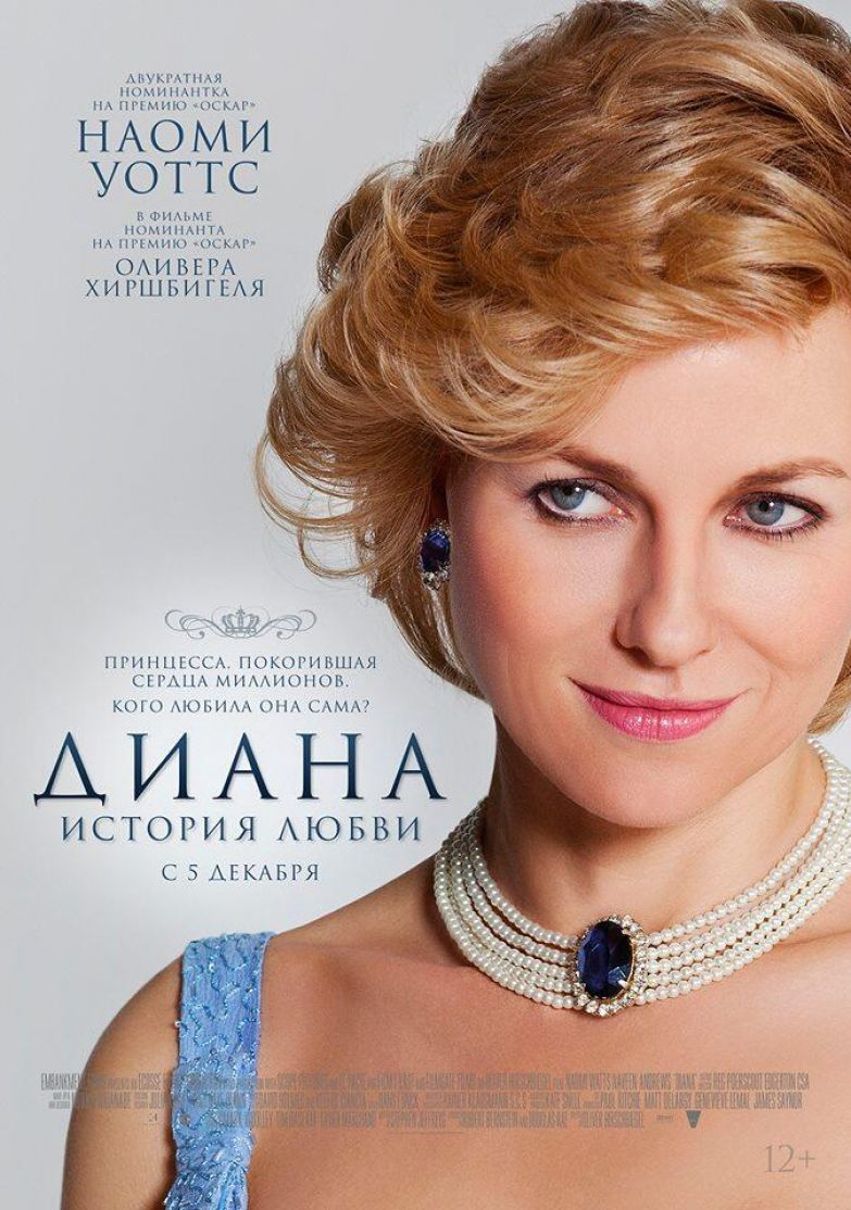 Фото зрелых руских женщин 29 фотография
