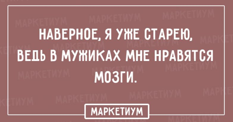 Card template 1кккк