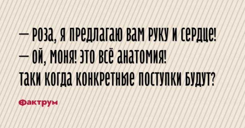 Таки десять прелестных анекдотов из Одессы, шобы вы заулыбались