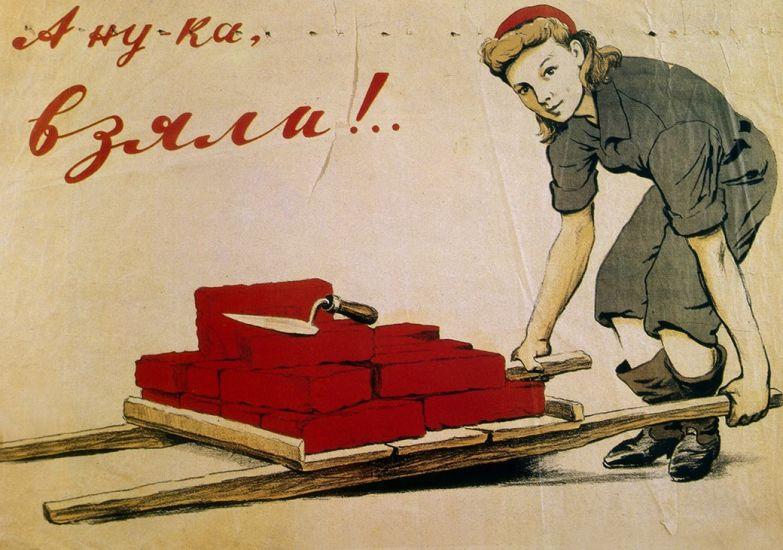 Семья плюс карьера: Как права женщин стали обязанностями. Изображение № 1.
