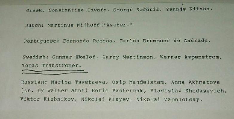 список Бродского 5