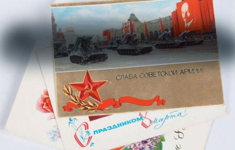 25советских вещей, окоторых неслышали заграницей