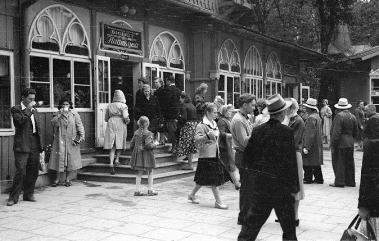Трускавец, бювет. 1958 год. /Фото: i10.fotocdn.net