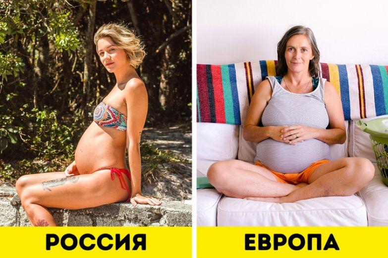 Почему на Западе рожают первенца после 35, а у нас считают это необоснованным риском
