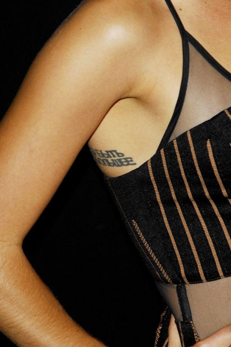 загадочные татуировки знаменитостей фото