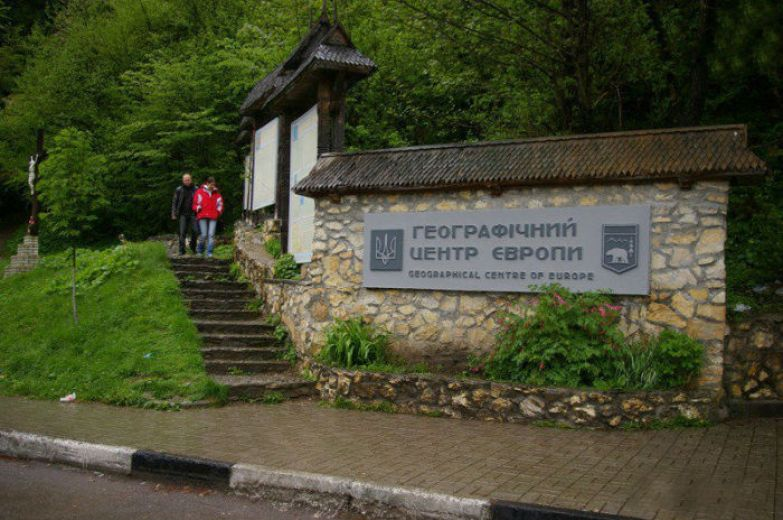 Географический центр Европы в Деловом неподалеку Рахова. Слова «Украина – это Европа» имеют точное географическое обоснование.