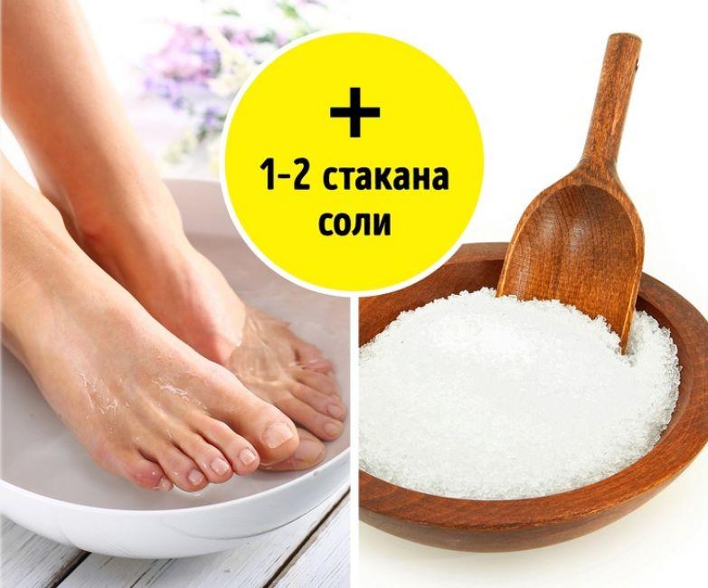 10 секретных трюков использования соли, которые точно пригодятся в хозяйстве