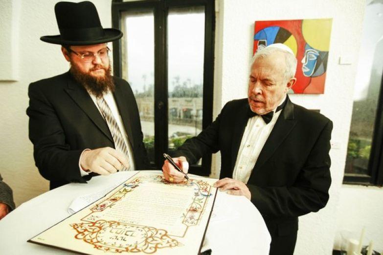 Церемония прошла по еврейским традициям
