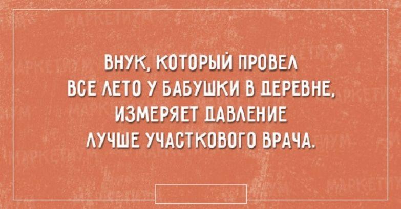 otkrytki-9