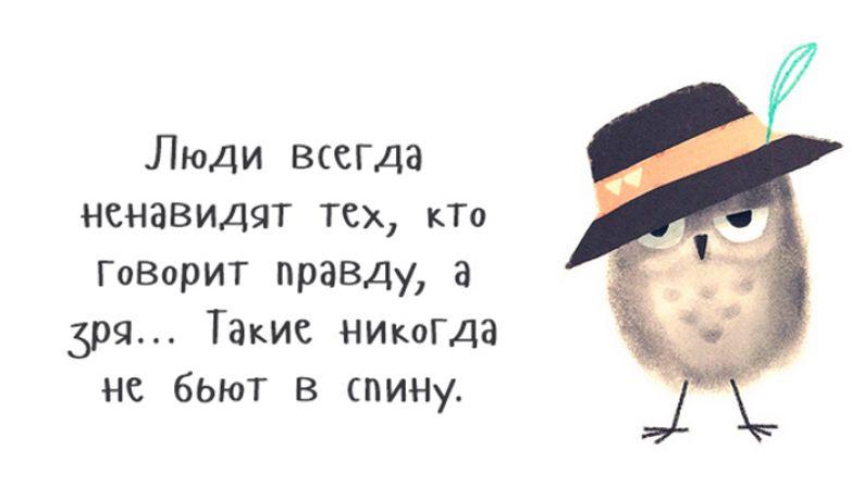 Иллюстрация: CharlesSantoso.com