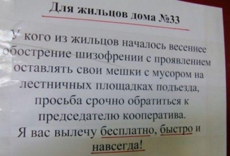 Объявление 11
