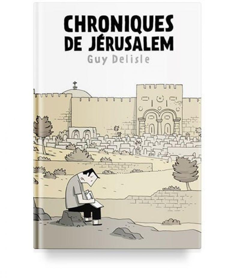 От Шанхая до Нью-Йорка: Литературные гиды по городам мира. Изображение № 6.