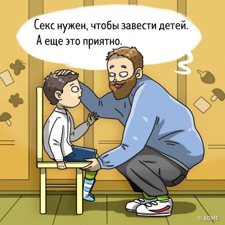10 недетских тем, которых нельзя избегать в разговоре с ребенком
