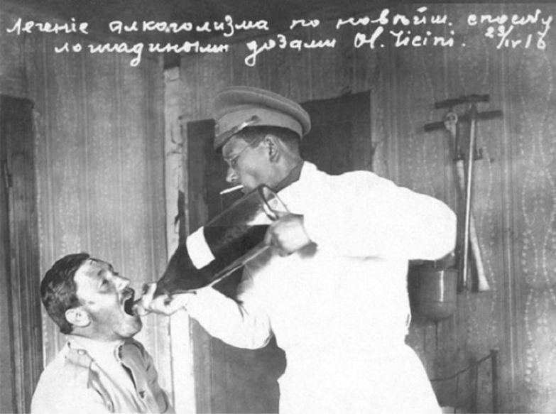 Лечение алкоголизма по новейшей методике лошадиными дозами касторового масла. Российская империя, 23 апреля 1916 года.