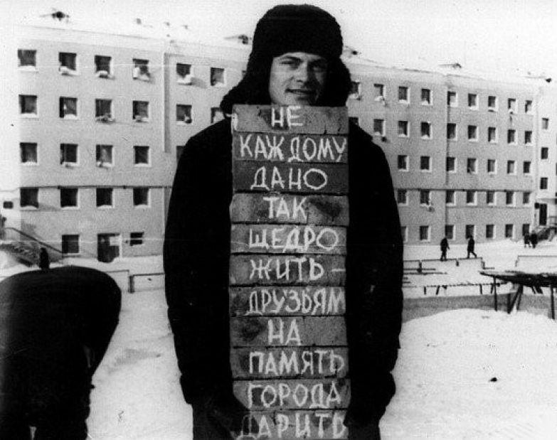 Строитель коммунизма ностальгия, ссср, фото, фотографии