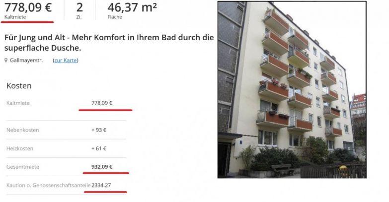 Тут многое вас удивит: Что мне не нравится в Германии?