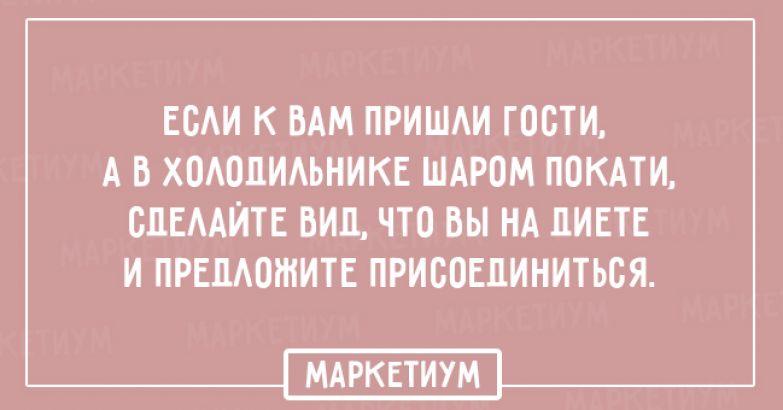 Card template 1ыкцкц