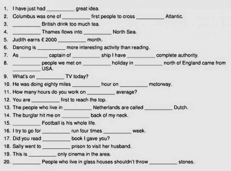 Упражнения на знание правил употребления английских артиклей