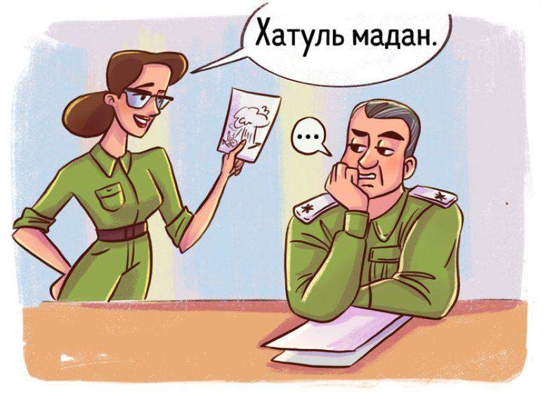 «Хатуль мадан». Старая армейская байка от психолога Виктории Райхер
