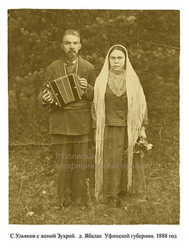 Ленин его девушки
