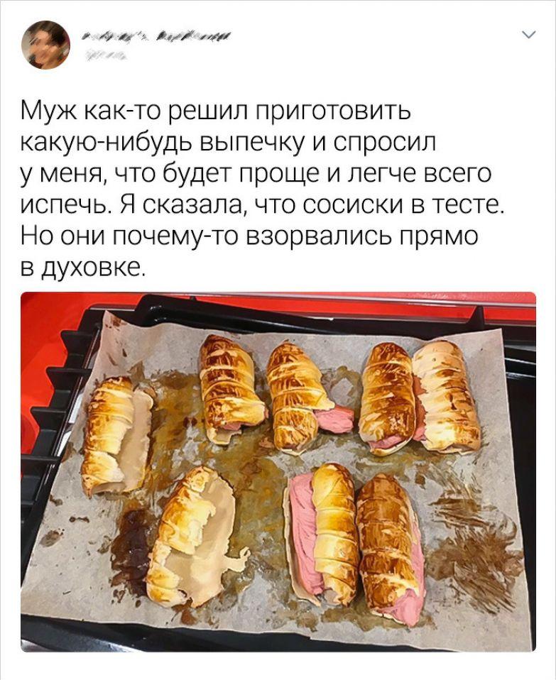 16 историй о кулинарных провалах, по каждой из которых можно снять настоящий блокбастер
