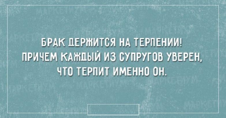 otkrytki-16