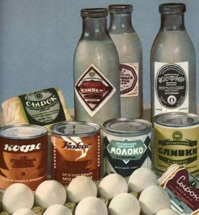 А вам знаком настоящий вкус этих продуктов? ностальгия, ссср, фото, фотографии