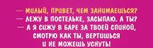 Женщина - лучший агент ФСБ, если дело касается слежки за своим любимым!